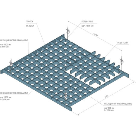 Профиль Грильято Cesal ПРОФИ мама 100х100х40 мм металлик 0.6 м