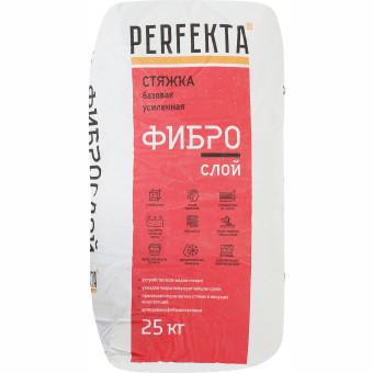 Стяжка пола Perfekta Фиброслой толстослойная базовая усиленная 25 кг