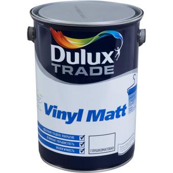 Краска для стен и потолков Dulux Vinyl Matt BС 4.5 л