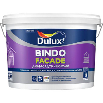 Краска фасадная Dulux Diamond База BC 4.5 л