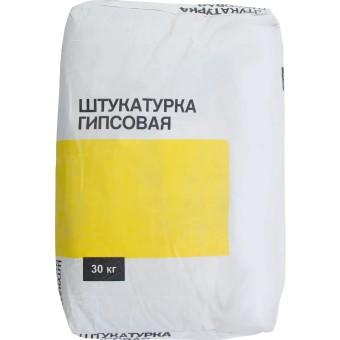 Штукатурка гипсовая ЛЦ 30 кг