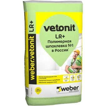 Полимерная шпаклевка Weber Vetonit LR+ финишная белая 25 кг