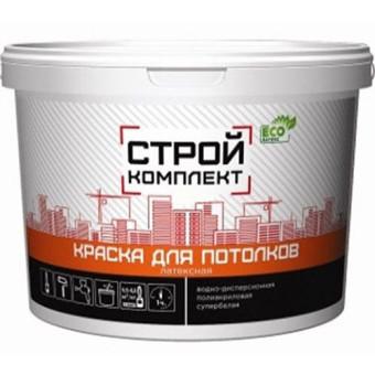 Краска для потолков Стройкомплект супербелая 13 кг