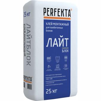 Клей монтажный Perfekta Лайтблок белый 25 кг