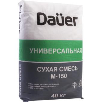 Сухая смесь Dauer М150 универсальная 40 кг