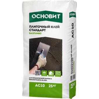 Клей для плитки Основит Базипликс АС 10 25 кг