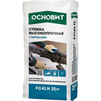 Стяжка высокопрочная Основит стартолайн FC41 H