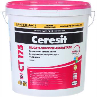 Штукатурка декоративная силикатно-силиконовая Ceresit CT 175 2 мм база эффект короед  25 кг