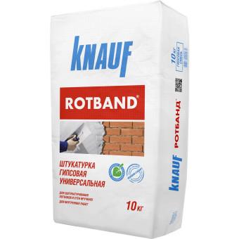 Гипсовая штукатурка Knauf Ротбанд 10 кг