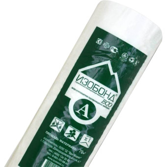 Ветро-гидроизоляция Изобонд А ECO 70 м2