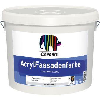 Краска водно-дисперсионная для наружных работ Caparol AcrylFassadenfarbe База 1 10 л