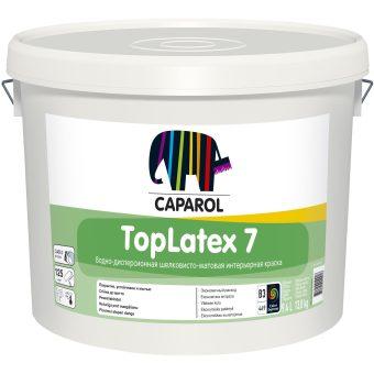Краска водно-дисперсионная для внутренних работ Caparol TopLatex 7 База 3 9.4 л