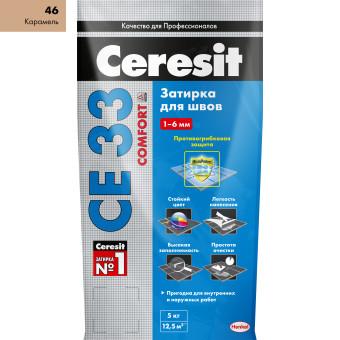 Затирка Ceresit СЕ 33 Comfort 2-6 мм 5 кг карамель 46