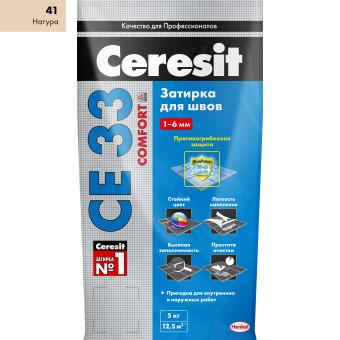 Затирка Ceresit СЕ 33 Comfort 2-6 мм 5 кг натура 41