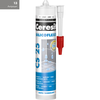 Затирка Ceresit CS 25 Silicoflex 280 мл антрацит 13
