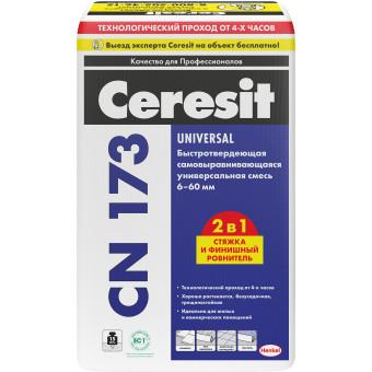 Ровнитель пола Ceresit CN 173 самовыравнивающийся быстротвердеющий 20 кг