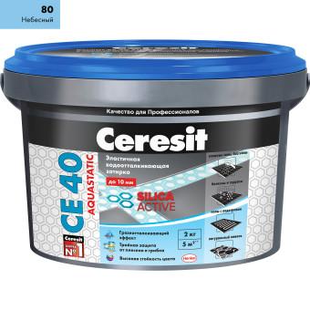 Затирка Сeresit CE-40 Aquastatic 2 кг Небесный 80