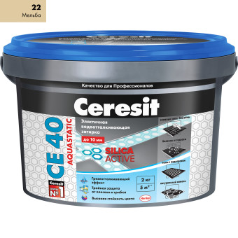 Затирка Сeresit CE-40 Aquastatic 2 кг Мельба 22