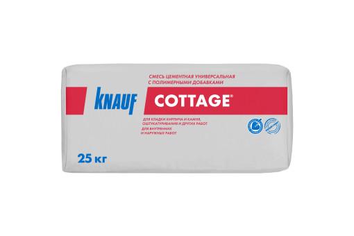 Смесь цементная универсальная Knauf Коттедж 25 кг