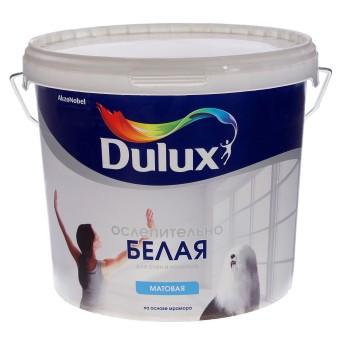 Краска Dulux Ослепительно белая матовая 5 л