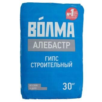 Гипс cтроительный Волма Алебастр 30 кг