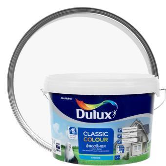 Краска фасадная Dulux Classic Colour BW 2.5 л
