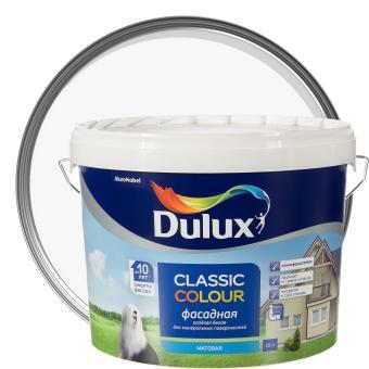 Краска фасадная Dulux Classic Colour BW 10 л