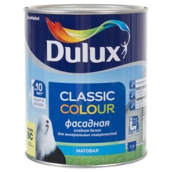 Краска фасадная Dulux Classic Colour BC 0.9 л