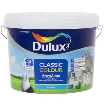 Краска фасадная Dulux Classic Colour BC 9 л