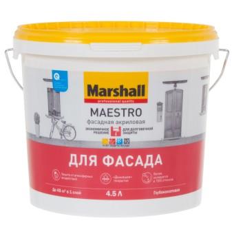 Краска фасадная Marshall Maestro BC 4.5 л