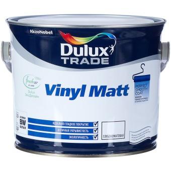 Краска Dulux Vinyl Matt База BW 2.5 л