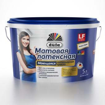 Краска водно-дисперсионная Dufa Mattlatex Mix база1 5 л