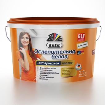 Краска водно-дисперсионная Dufa Superweiss Mix база1 2.5 л