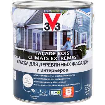 Краска для деревянных фасадов и интерьеров V33 База А 2.5 л