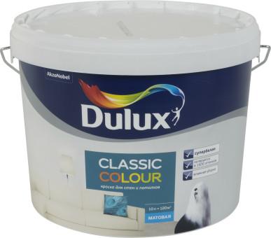 Краска Dulux Classic Colour BС 9 л