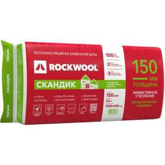 Каменная вата Rockwool ЛАЙТ БАТТС СКАНДИК 1200х600х150 мм 3.6 м2