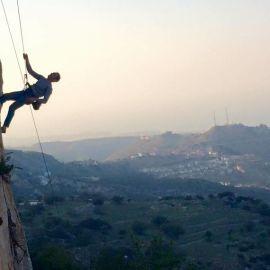 Rock Climbing Experience