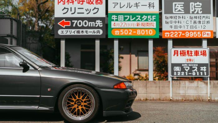importing cars from Japan to USA is hard, just look at these signs