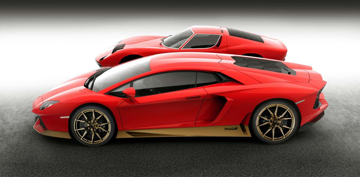 Lamborghini Aventador Muira Homage