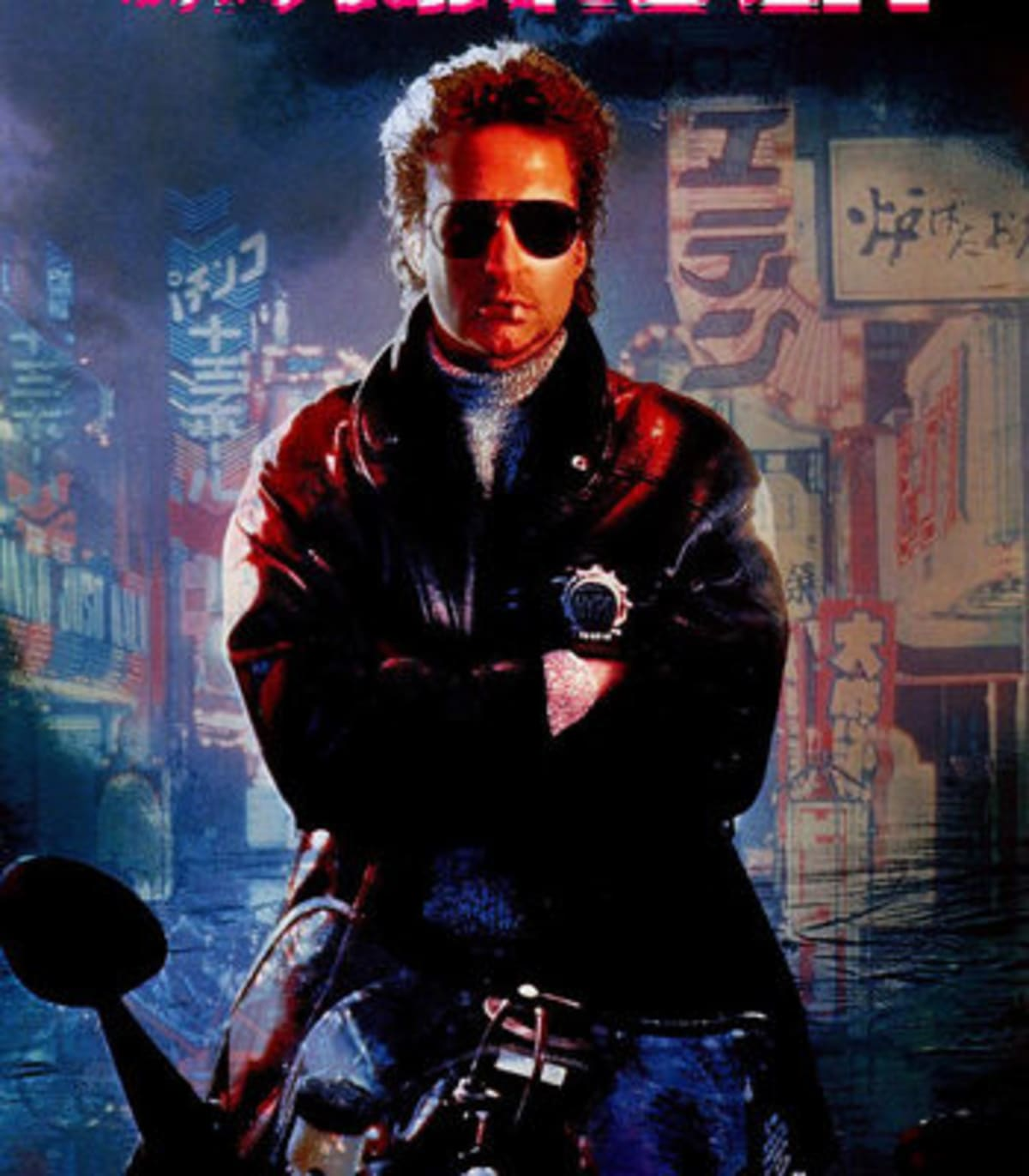 """Is that a Suzuki or Harley that Michael Douglas is riding on? Poster from """"Black Rain"""" (Paramount Pictures)"""