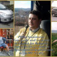Philip S.
