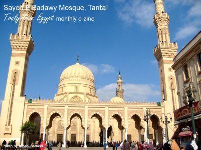 Al-Ahmadi mosque