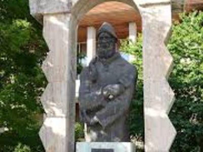 Brâncuși's Sculpture