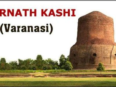 Sarnath- place of Lord Buddha