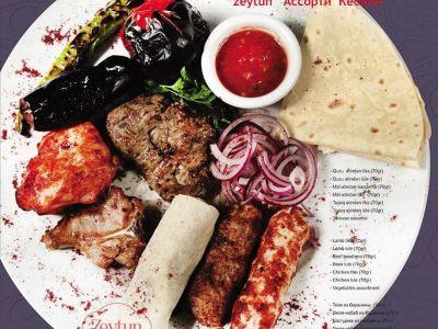 Zeytun restaurant national cuisine