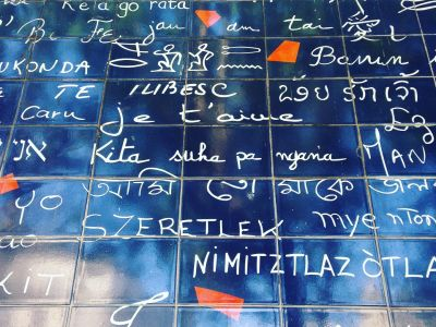 "The wall of ""Je t'aime"""