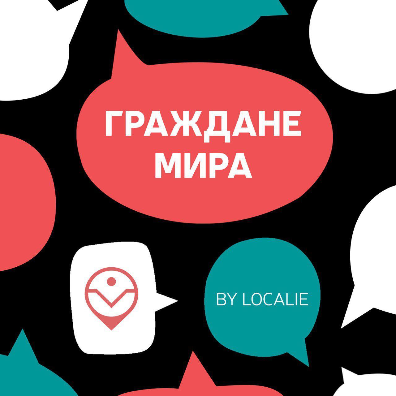 Guide avatar