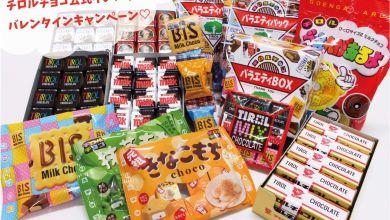 Photo of Doanh thu hàng tỉ đồng mỗi năm của các hãng bánh kẹo Nhật Bản tại Đông Nam Á