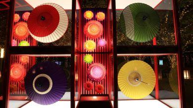 Photo of Tokyo Dome City Winter Illumination – Lễ hội thắp đèn với chủ đề Tinh hoa Nhật Bản