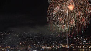 Photo of Lễ hội Nagasaki Minato – sự kết hợp giữa trình diễn pháo hoa và cảnh đêm mới của thế giới